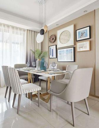 130平米三室一厅美式风格餐厅图片