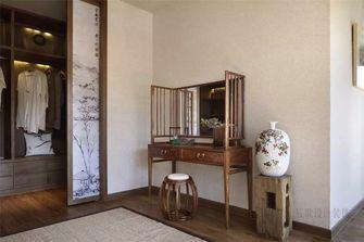 140平米别墅日式风格梳妆台装修图片大全