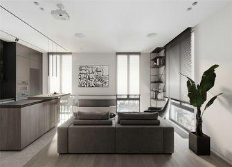 70平米公寓现代简约风格客厅欣赏图