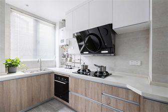 130平米四室两厅现代简约风格厨房欣赏图