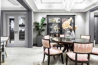 140平米别墅法式风格餐厅设计图