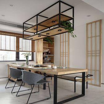 120平米三室两厅日式风格餐厅装修图片大全