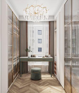 140平米三室两厅法式风格衣帽间设计图