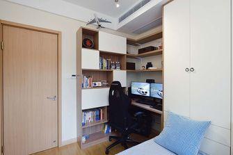 经济型90平米现代简约风格书房装修图片大全