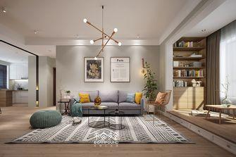 5-10万140平米三现代简约风格客厅装修案例