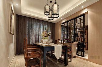 140平米四室三厅中式风格餐厅装修图片大全