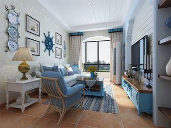 50平米现代简约风格客厅设计图