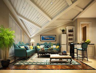 140平米四室两厅欧式风格阁楼装修效果图