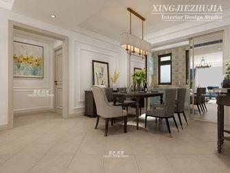 140平米四室三厅美式风格餐厅装修图片大全