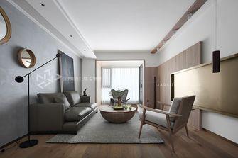 140平米四室两厅日式风格客厅效果图