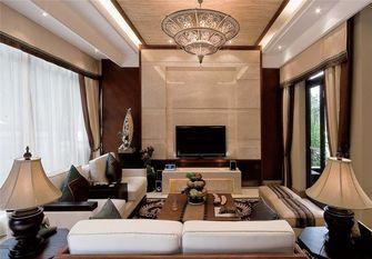 120平米三室两厅东南亚风格客厅图片大全