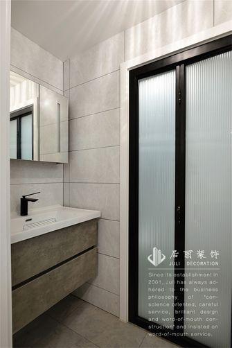 50平米小户型其他风格卫生间欣赏图