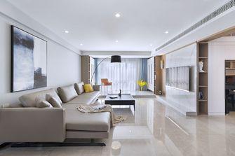 130平米三室三厅现代简约风格客厅装修效果图