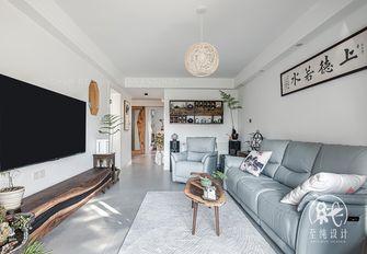 富裕型100平米三室两厅混搭风格客厅效果图