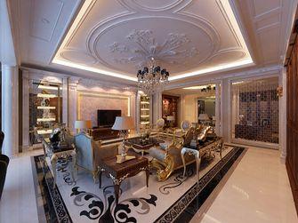 140平米四室三厅法式风格客厅设计图