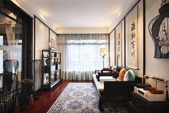 140平米四室四厅混搭风格书房装修案例