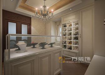 140平米四室三厅欧式风格衣帽间图片
