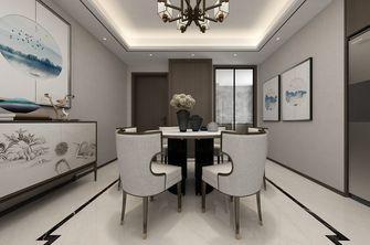 120平米四室两厅新古典风格餐厅装修效果图