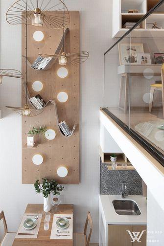 30平米超小户型现代简约风格其他区域设计图