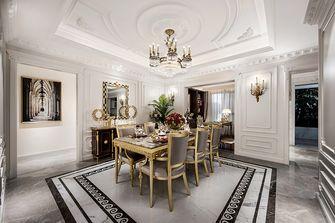 140平米四室四厅欧式风格餐厅装修图片大全