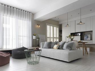 140平米四宜家风格客厅设计图