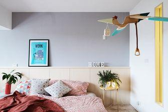 80平米三室一厅北欧风格卧室装修案例