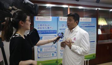 王海鑫主任接受上海电视台采访
