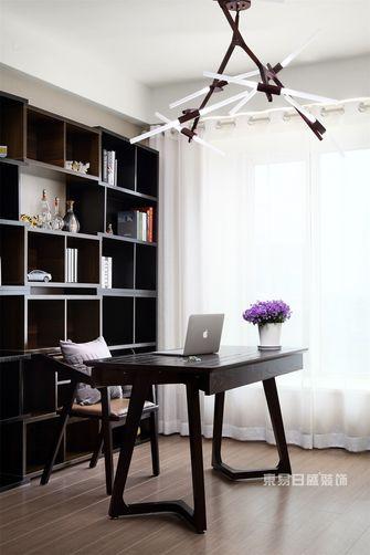 140平米三室三厅混搭风格书房设计图