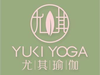 尤其瑜伽教练培训学院(梵懿产康中心)
