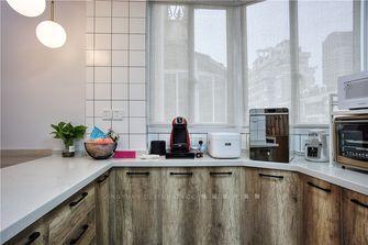 120平米复式北欧风格厨房图