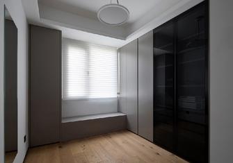 140平米三室一厅混搭风格衣帽间欣赏图