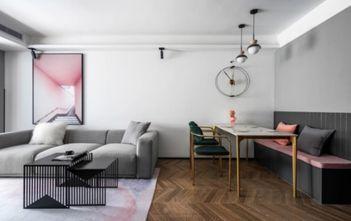 90平米三室两厅现代简约风格客厅装修效果图