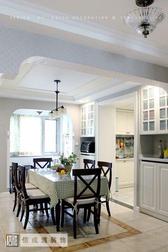 130平米三室两厅美式风格餐厅装修图片大全
