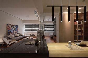 130平米三室一厅日式风格餐厅装修案例