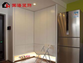 经济型50平米英伦风格储藏室设计图