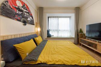 50平米一室一厅日式风格卧室效果图