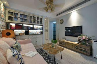 50平米小户型混搭风格客厅设计图