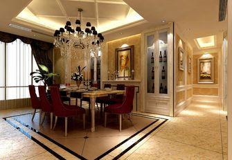 140平米四欧式风格餐厅装修效果图