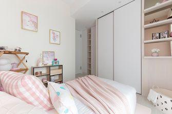 140平米四法式风格儿童房装修效果图