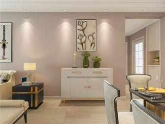 110平米三室两厅欧式风格餐厅装修案例