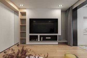 80平米三室一厅北欧风格客厅效果图