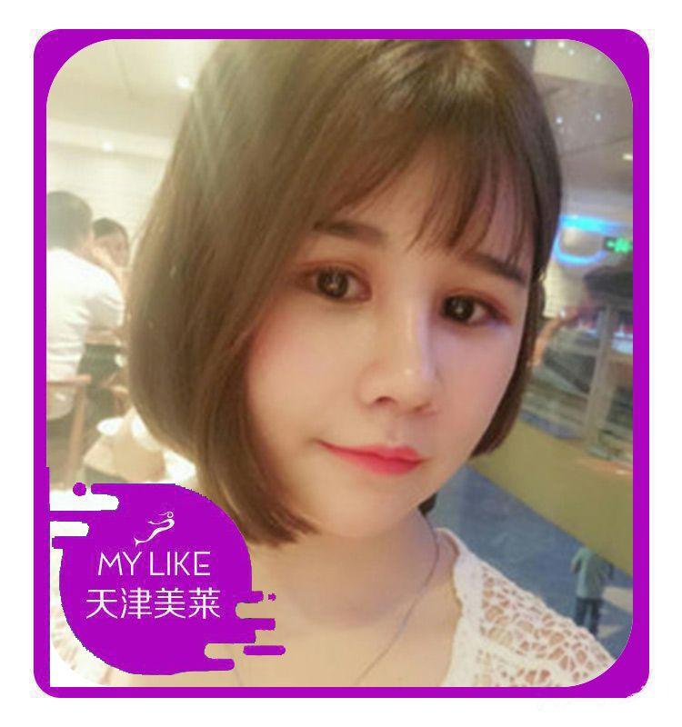 韓式原生美眼—美萊旗艦店 項目分類:眼部整形 雙眼皮 切開雙眼皮