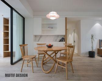 130平米四室两厅北欧风格餐厅效果图