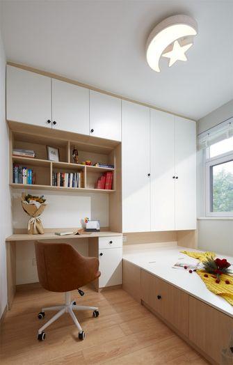 90平米三室一厅日式风格书房效果图