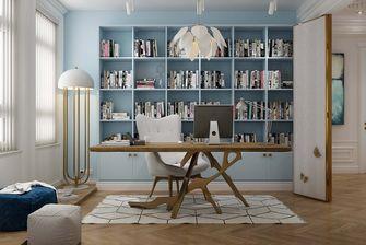 140平米四欧式风格书房设计图