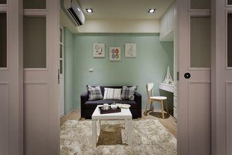 90平米四室两厅宜家风格书房欣赏图