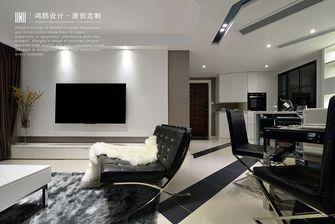 富裕型110平米三室两厅现代简约风格客厅图片