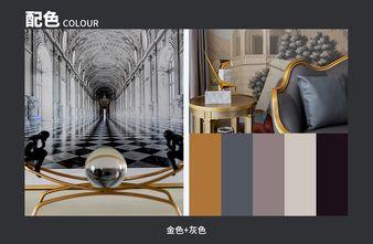 豪华型120平米三室两厅法式风格其他区域欣赏图