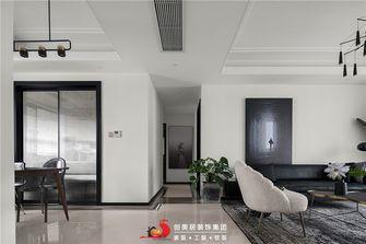 110平米三室两厅北欧风格走廊图片