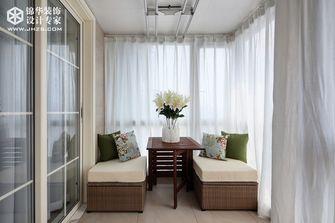140平米四室两厅美式风格其他区域装修案例